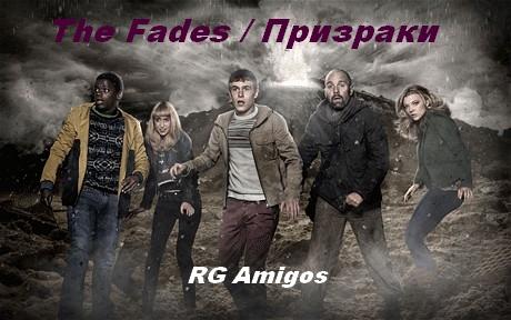 Угасшие / The Fades [01x01-04] (2011) HDTVRip   AlexFilm