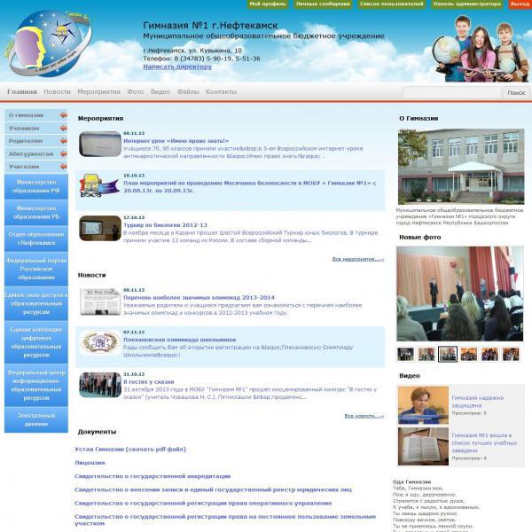 linkme.ufanet.ru/images/deb08a9993229b663f1d571fff7d1b1d.jpg