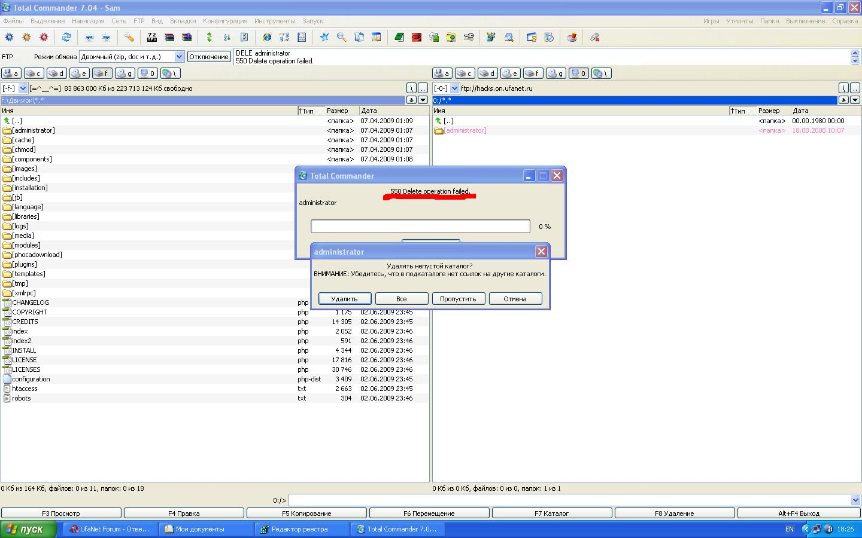 сайте типа xxxxx.on.ufanet.ru использовать движки CMS (joomla, php fusion и