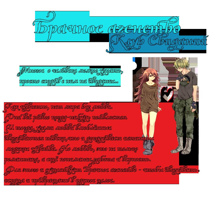 Челябинск интим услуги, Волгоград секс с сем парои