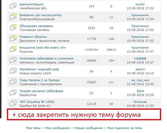 linkme.ufanet.ru/images/e8b62bed2ad8657432ec6ea53f482c63.png