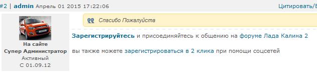 linkme.ufanet.ru/images/e99e9e9c55a254769ec96c7b89b1760b.png