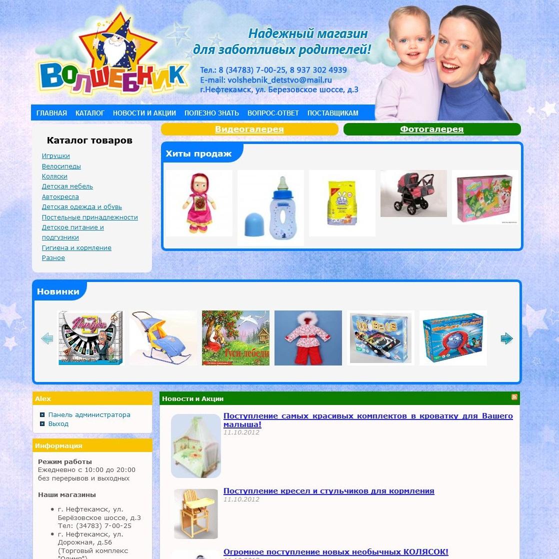 linkme.ufanet.ru/images/ed9bbb1a46c634c9d2ede5a757b8992c.jpg