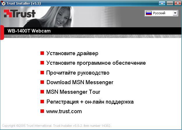 http://linkme.ufanet.ru/images/f0855e10027ce0f17e1ae63d991c68a6.jpg