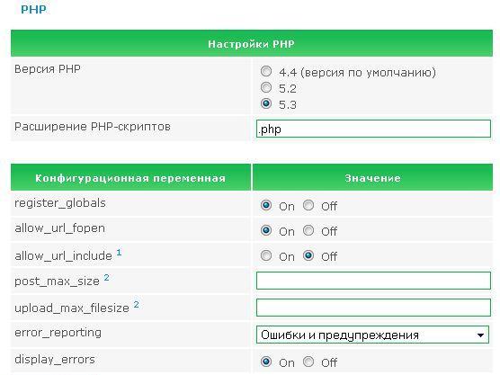 linkme.ufanet.ru/images/f1aa83fb60b90eeff6204cfe30ebf03a.jpg