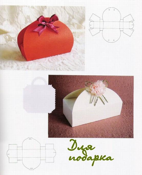 Как сделать красивую подарочную коробку своими руками