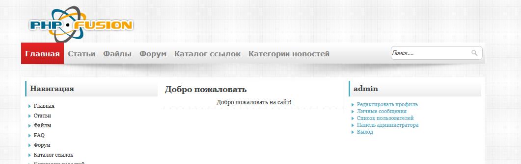 linkme.ufanet.ru/images/fb2d3cbd82911b09df49169f1d97bc3e.png