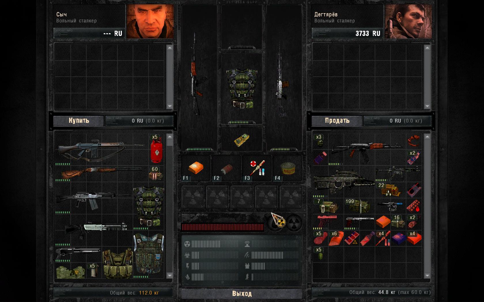 Игра stalker: зов припяти чёрный сталкер 2 скачать торрент бесплатно.
