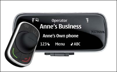 Nokia Car Kit CK-200: автомобильная система громкой связи