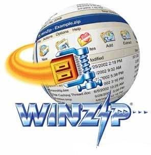 WinZip Pro 15.0.9411 + crack (keygen)