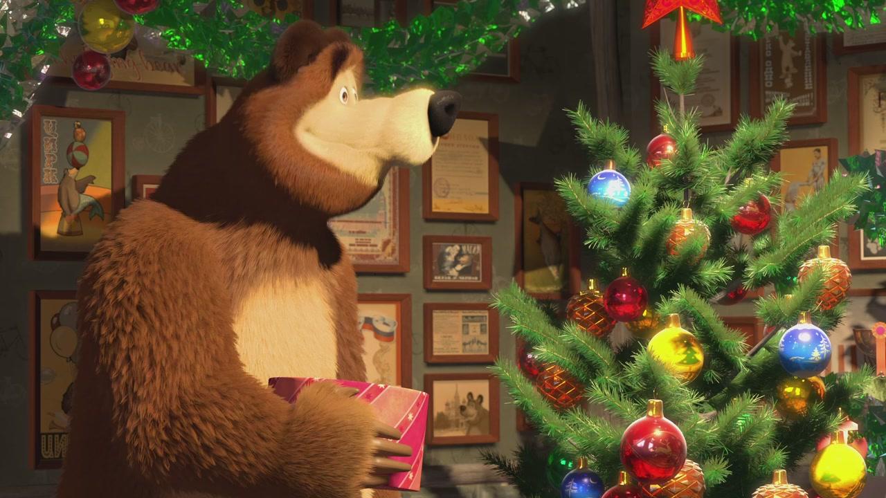 Маша и медведь серия поздравления с новым годом, днем рождения лет